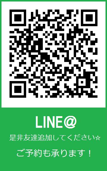 LINE@_re